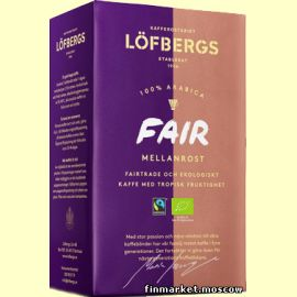 Кофе молотый Löfbergs Fair Mellanrost 450 гр.