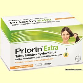 Priorin Extra. 120 капсул.